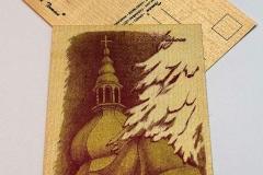 Kostel a zvony - vínová (světlejší fialová)