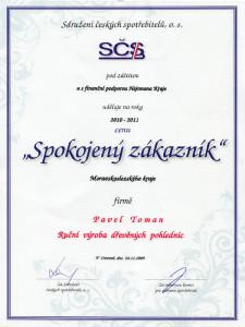 Ocenění Sdružení českých spotřebitelů